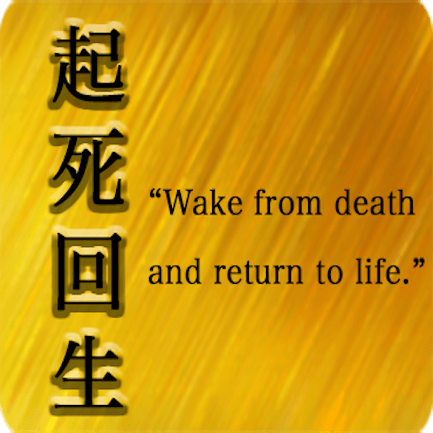 Japanese Proverb with English messages sticker-2