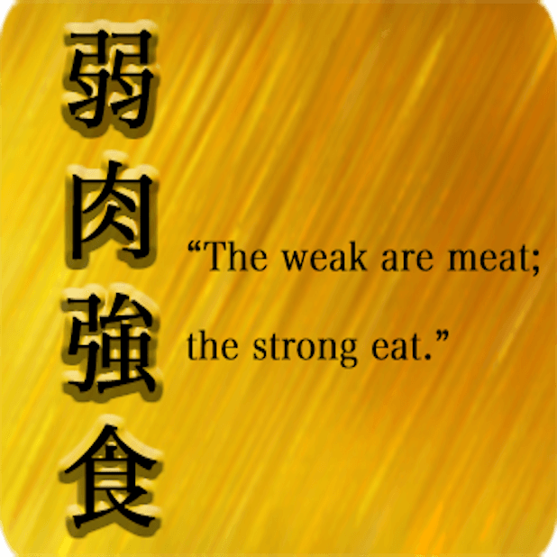 Japanese Proverb with English messages sticker-6