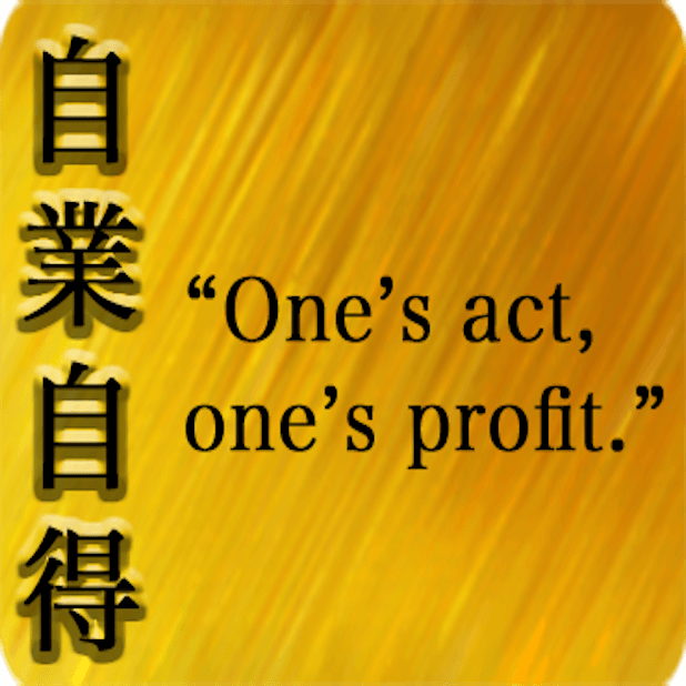Japanese Proverb with English messages sticker-0