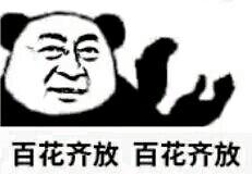 花盆与花STICKER messages sticker-4