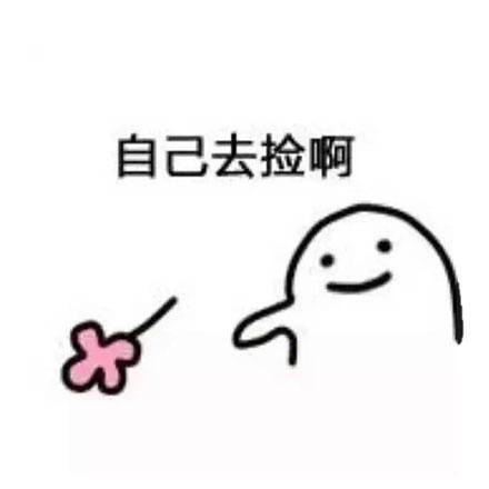 花盆与花STICKER messages sticker-1