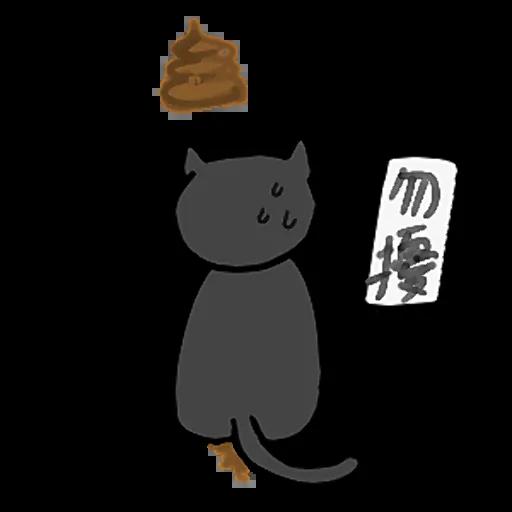 StupidCat messages sticker-3