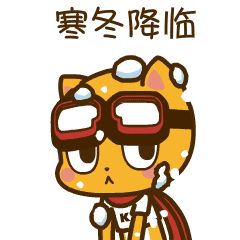 Little Handsome Cat messages sticker-0