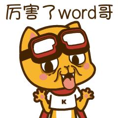 Little Handsome Cat messages sticker-6