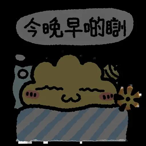 超级天气大魔王 messages sticker-10