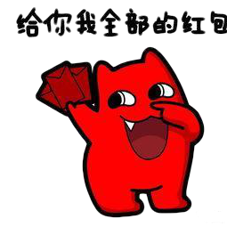 WaWa抢红包贴纸 messages sticker-11