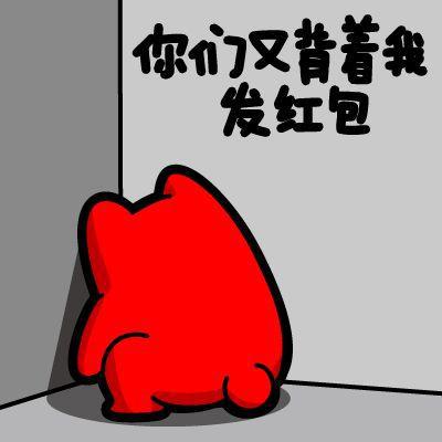 WaWa抢红包贴纸 messages sticker-6
