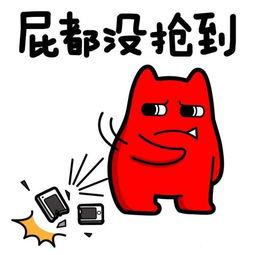WaWa抢红包贴纸 messages sticker-7