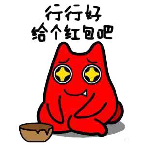 WaWa抢红包贴纸 messages sticker-10