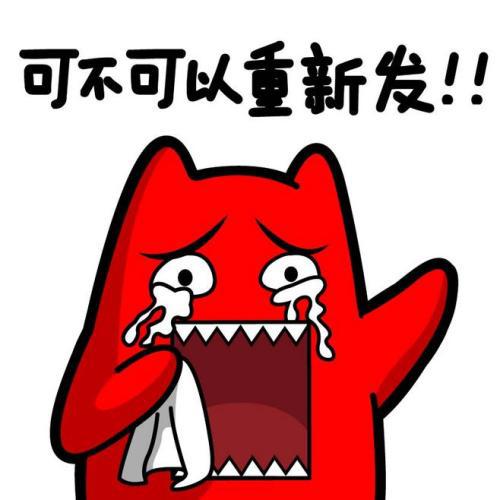 WaWa抢红包贴纸 messages sticker-0