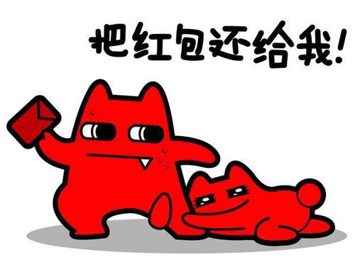 WaWa抢红包贴纸 messages sticker-4