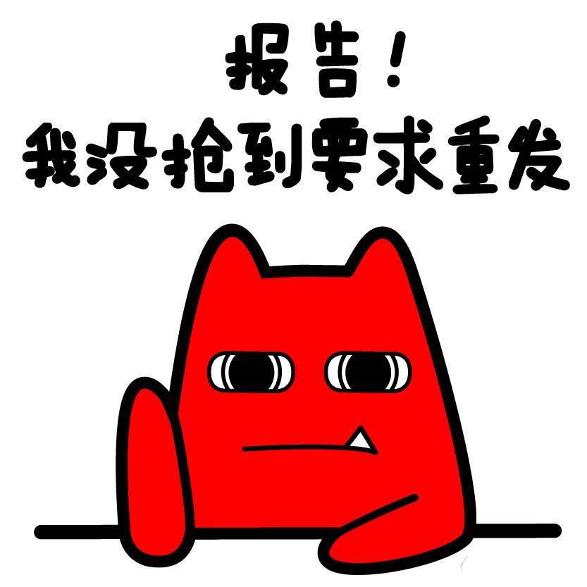 WaWa抢红包贴纸 messages sticker-1