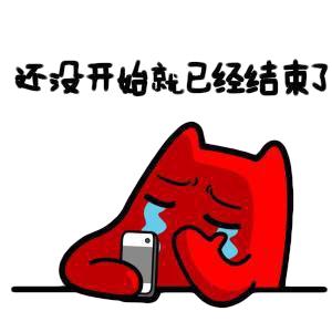 WaWa抢红包贴纸 messages sticker-8