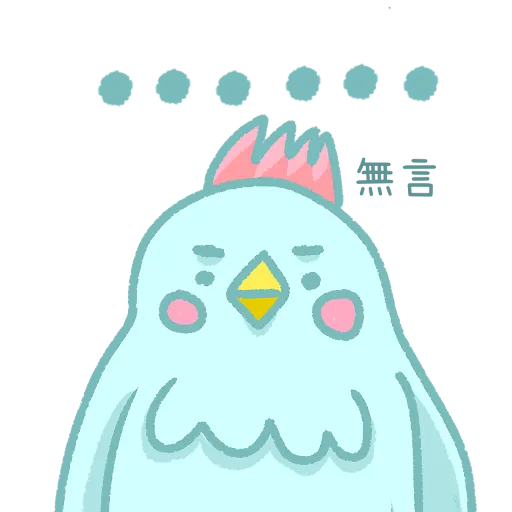 FatChicken-Sticker messages sticker-0