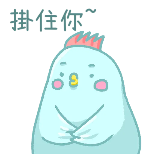 FatChicken-Sticker messages sticker-9
