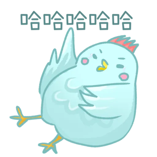 FatChicken-Sticker messages sticker-6