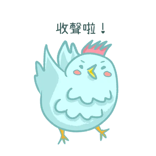 FatChicken-Sticker messages sticker-1