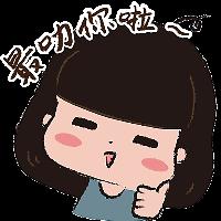 蘑菇头坏女孩 messages sticker-2