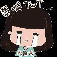 蘑菇头坏女孩 messages sticker-7