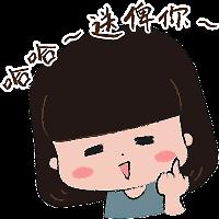 蘑菇头坏女孩 messages sticker-11