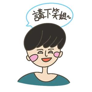 日常恋爱情侣 messages sticker-8