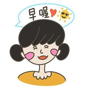 日常恋爱情侣 messages sticker-2
