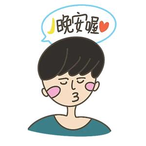 日常恋爱情侣 messages sticker-6