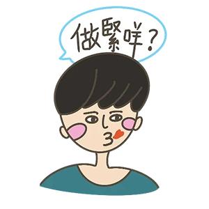 日常恋爱情侣 messages sticker-0