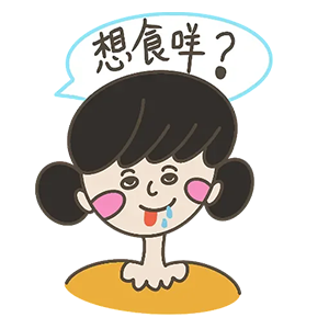 日常恋爱情侣 messages sticker-11
