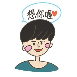 日常恋爱情侣 messages sticker-7