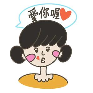 日常恋爱情侣 messages sticker-3