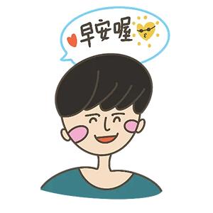 日常恋爱情侣 messages sticker-10