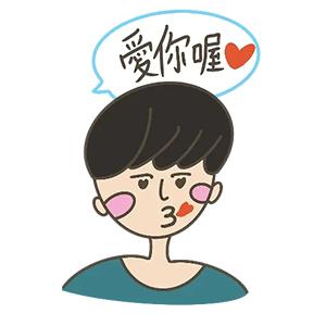 日常恋爱情侣 messages sticker-9