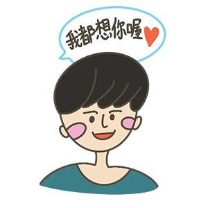 日常恋爱情侣 messages sticker-4
