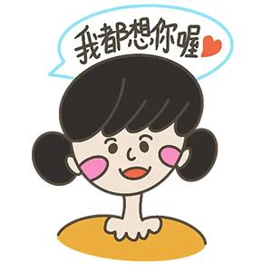 日常恋爱情侣 messages sticker-1