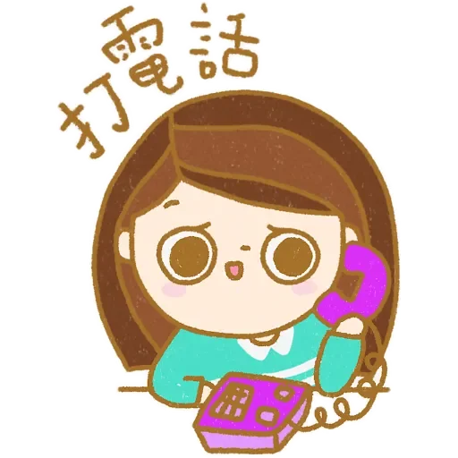 欧漏漏老师 messages sticker-6
