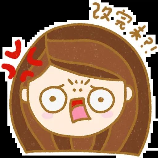 欧漏漏老师 messages sticker-1