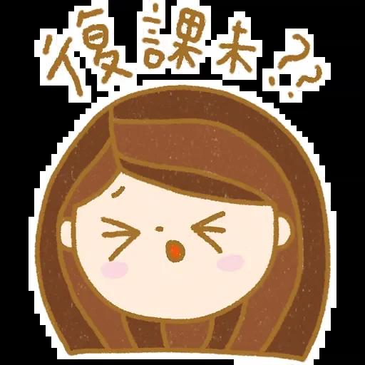 欧漏漏老师 messages sticker-2