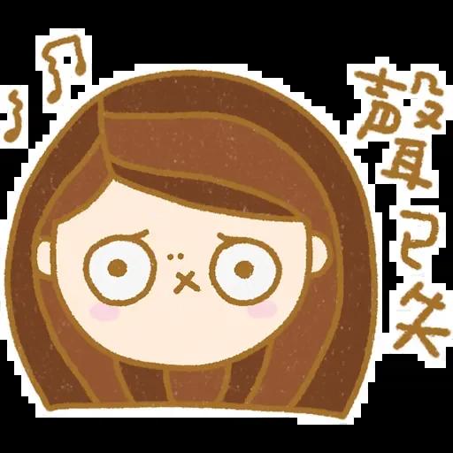 欧漏漏老师 messages sticker-7
