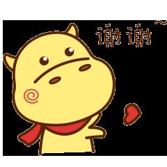 Cute Little Bull messages sticker-0