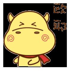 Cute Little Bull messages sticker-4