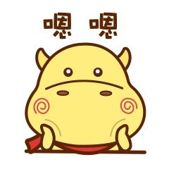 Cute Little Bull messages sticker-2
