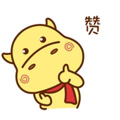 Cute Little Bull messages sticker-9