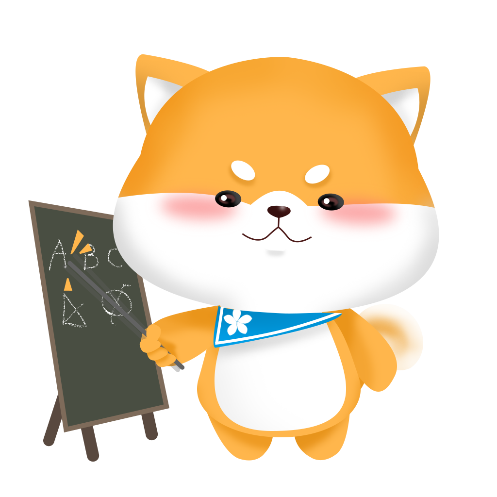 ShibaInu messages sticker-8