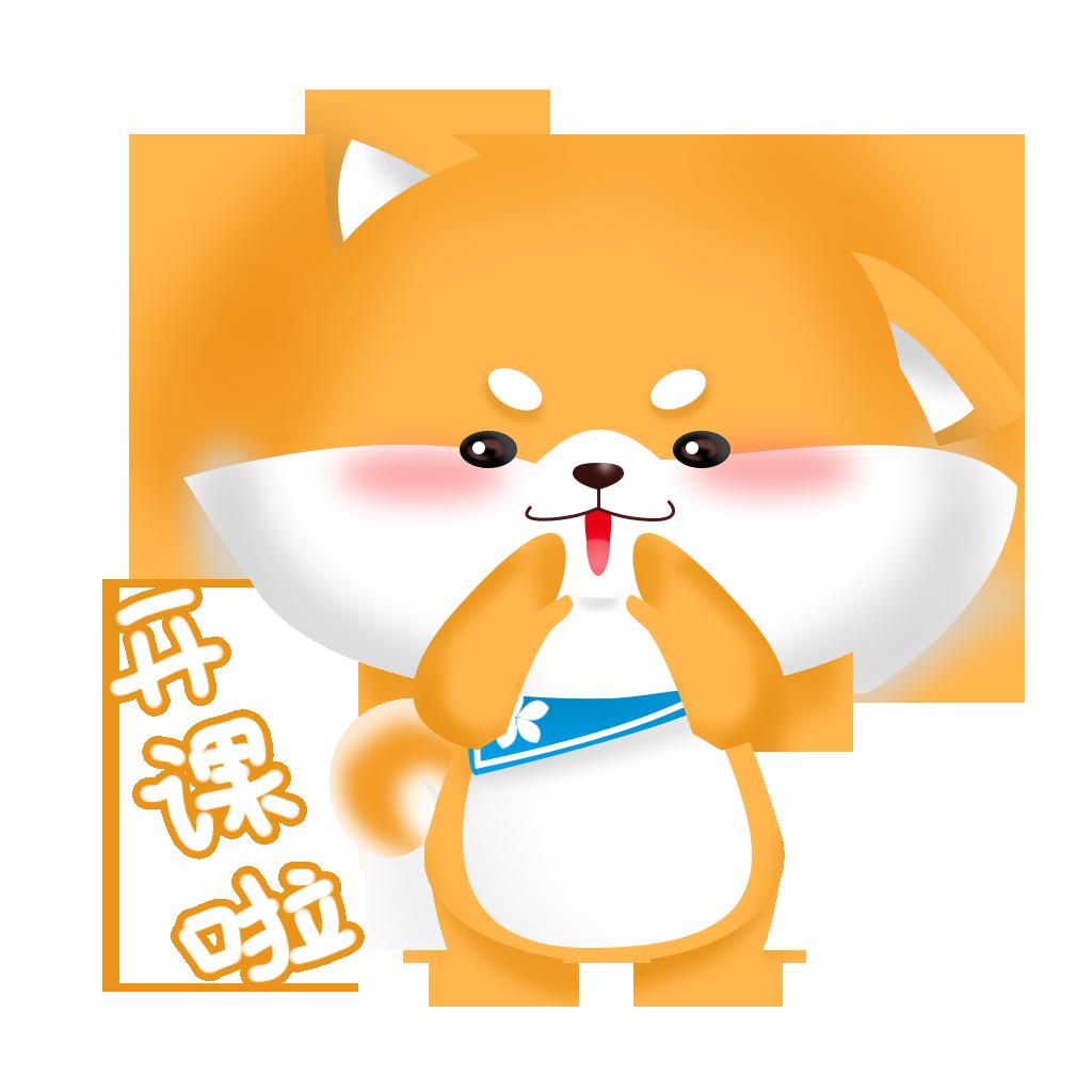 ShibaInu messages sticker-9
