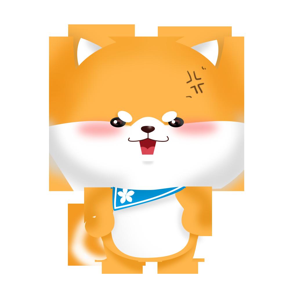 ShibaInu messages sticker-6