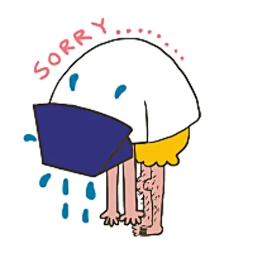 我真是你的小可爱啊 messages sticker-7