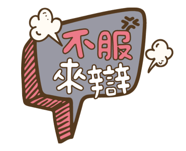 Stickers: 時下流行語 messages sticker-2