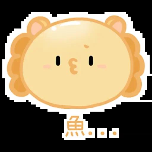 我是你心中的小太阳 messages sticker-11