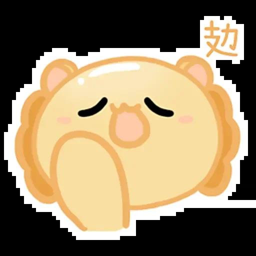 我是你心中的小太阳 messages sticker-6